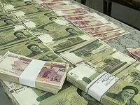 کاهش سود بانکی به نرخ مصوب شورای پول و اعتبار