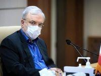 آخرین خبر از واکسن کرونای ایرانی