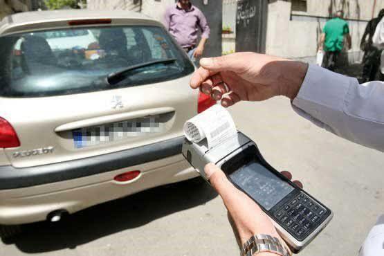نرخ جدید معاینه فنی خودروها