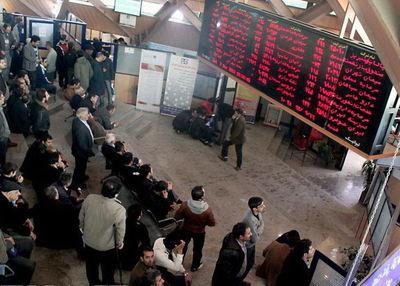 ایجاد نماد قراردادهای اختیار فروش سهام ۳ شرکت در بازار مشتقه بورس