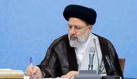 رییس قوه قضاییه سند امنیت قضایی را ابلاغ کرد