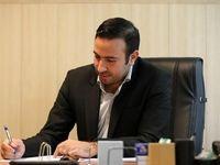 آینده صندوقهای بازنشستگی در ایران چه خواهد شد؟