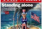 """جلد نشریه """"ویک"""" آمریکا در انتقاد از سیاستهای ترامپ +عکس"""