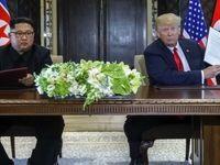 بیانیه مهم کره شمالی درباره مذاکرات هستهای با آمریکا