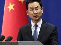 چین بار دیگر خواستارکاهش تنش در خلیج فارس شد