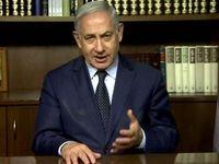 نتانیاهو از هندوراس و کلمبیا به خاطر تحریم حزبالله تشکر کرد