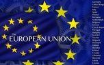 حمایت اتریش، بلژیک، فنلاند، هلند، اسلوونی، اسپانیا و سوئد از برجام