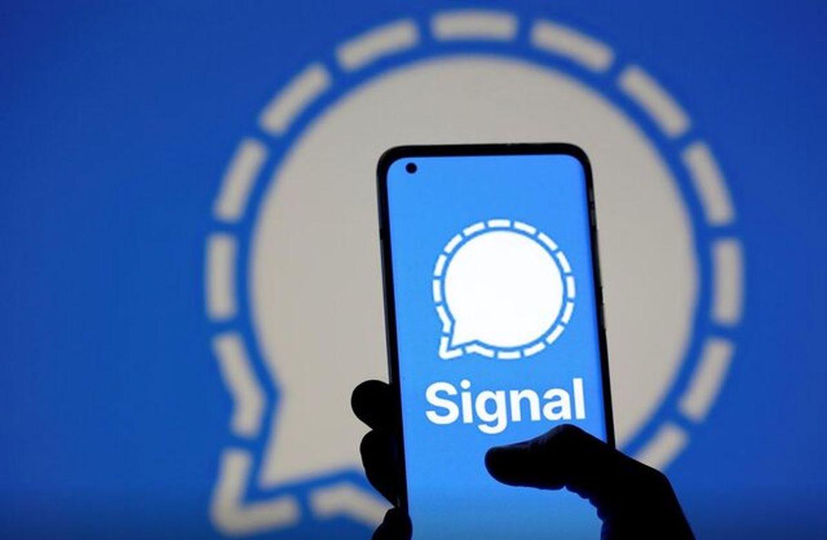 ایجاد مشکلات فنی برای اپلیکیشن سیگنال