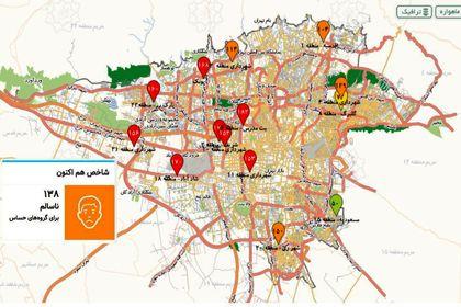 ۸منطقه تهران در وضعیت قرمز +اینفوگرافیک