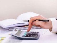 بیشترین مالیات از کدام بخش گرفته میشود؟