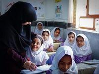 جزییات ساماندهی معلمان برای سال تحصیلی جدید