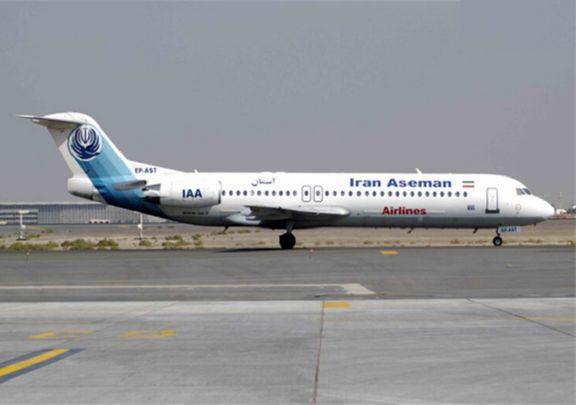 بیشتر مسافران پرواز تهران - بوشهر زمینی راهی مقصد شدند