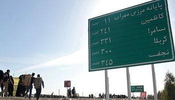 چگونه صادرات به عراق از رشد منفی به 97درصد رسید؟