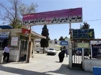 جزئیات درگیری در بیمارستان شهید بهشتی
