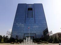بدهی دولت به بانکها ۲۴۵هزار میلیارد تومان شد/ رشد ۲۲درصدی بدهی بخش غیردولتی