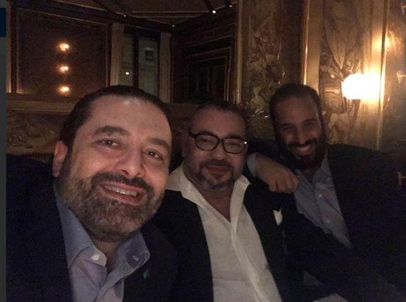 سلفی بنسلمان با سعد حریری +عکس