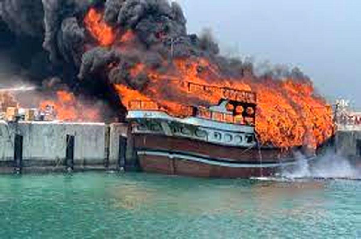 شناور صیادی در خرمشهر آتش گرفت