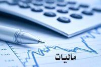 مدل حمایت مالیاتی از کمدرآمدها