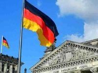 درخواست آلمان در پی شهادت سردار سلیمانی