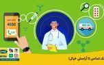 ایرانسل به «مدافعان سلامت» مکالمه رایگان ارائه کرد
