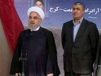 روحانی: روزهای سخت خواهد گذشت، شفا دست خداست +فیلم