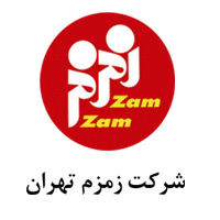 زمزم تهران