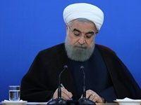 پیام تسلیت روحانی به مناسبت درگذشت برادر دبیر شورای عالی امنیت ملی