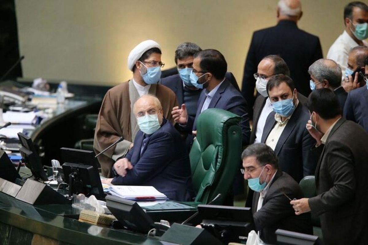 تدوین طرح دو فوریتی مجلس برای لغو توافقنامه با آژانس