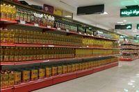 چگونگی تنظیم بازار روغن خوراکی