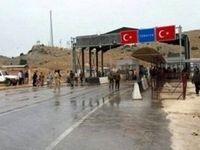 آخرین خبر از باز شدن مرز مسافری ترکیه