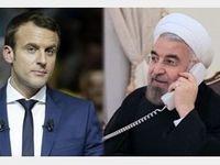کاخ الیزه: گفتگوی تلفنی ماکرون و روحانی درباره سوریه