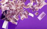 نهمین دوره جشنواره حسابهای قرضالحسنه پسانداز بانک اقتصادنوین با جوایز ارزنده آغاز شد