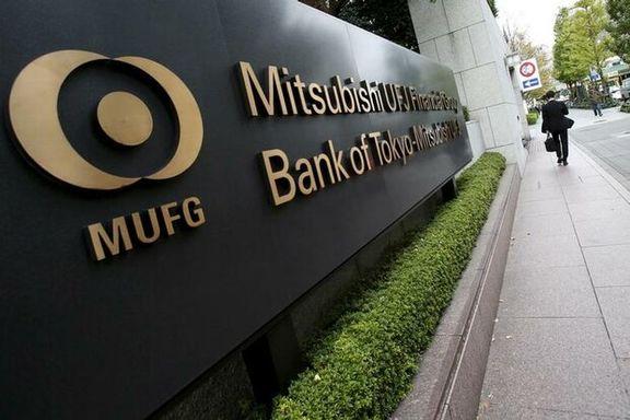 اولین بانک ژاپنی به بازار عملیاتی بانک مرکزی چین وارد شد