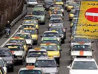 تصویب لایحه اخذ عوارض تردد در طرح ترافیکی جدید شورای شهر