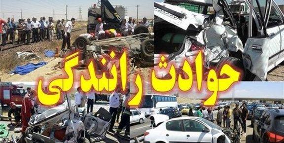 تصادف مرگبار در بزرگراه همت تهران