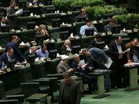 دهمین روز از بررسی لایحه بودجه در مجلس از نگاه دوربین اقتصادآنلاین