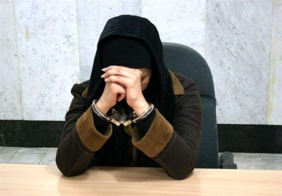 بازداشت زن مسلح در یک مجتمع تجاری