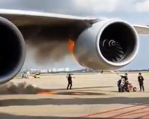 آتش گرفتن موتور هواپیمای مسافربری در سئول