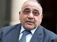 نخستوزیر عراق: تحریمهای آمریکا علیه ایران به ما مربوط نمیشود