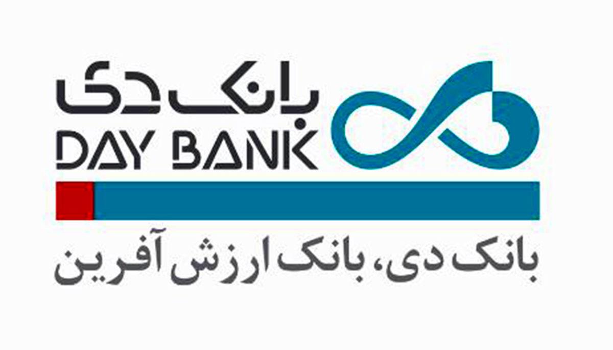 تحویل ۳ دستگاه اکسیژن ساز اهدایی بانک دی به بیمارستان های ایرانشهر، زابل و زهک