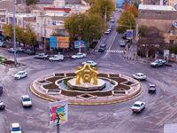 خنکترین شهر ایران کجاست؟