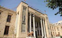 واکنش بانک ملی به تبلیغ پرداخت تسهیلات در روزنامهها