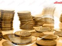 افزایش قیمت سکه و طلا (۱۳۹۹/۶/۴)