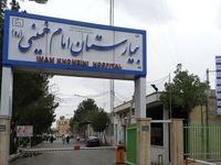 مرگ چهار بیمار زن در بیمارستان امام اهواز