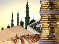 برترین بانکهای جهان اسلام در سال ۲۰۱۸