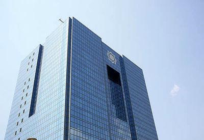 بانکها از پذیرش تضامین شرکتهای کارگزاری بورس منع شدند