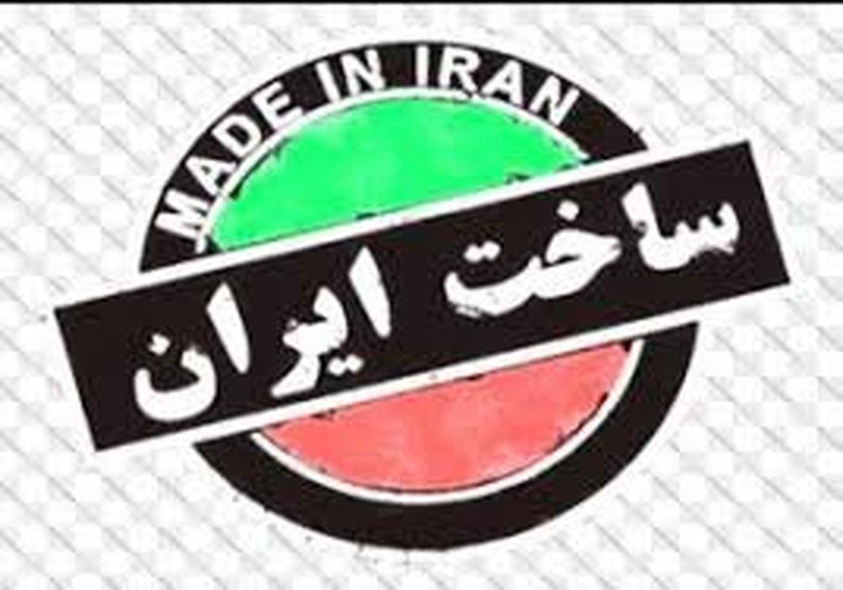 چرا کسی محصولات ایرانی را نخرید؟