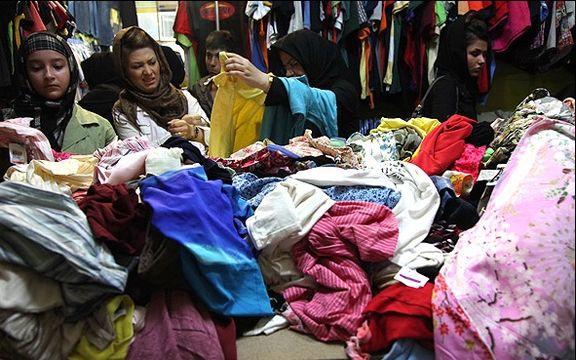 لباسهای بیماری زا در ایران!