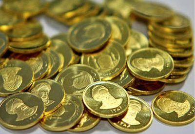 نام ۲ نفری که ۵۹ هزار سکه خریدند چیست؟