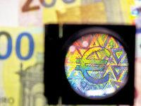 چراغ سبز به یوروی دیجیتالی